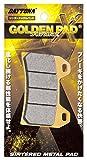 DAYTONA(デイトナ) ブレーキパッド ゴールデンパッドχ GROM(13~17)<F>、APE50 TypeD(09)<F> 97184