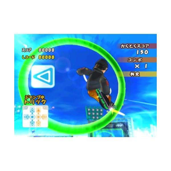 ファミリートレーナー2 - Wiiの紹介画像3