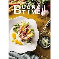 シャディ グルメカタログギフト BUONO TIME (ボーノ・タイム) 4,000円コース モルネー 包装紙:SARADAKAN