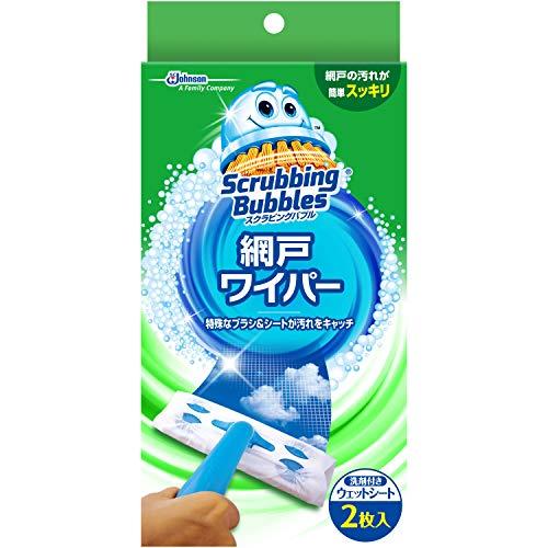 ジョンソンスクラビングバブル『網戸掃除網戸ワイパー』