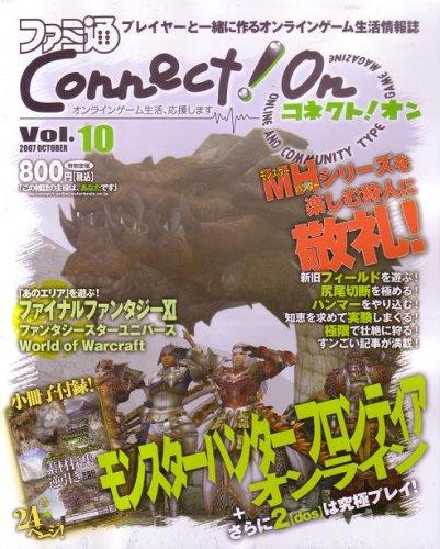 ファミ通Connect!On-コネクト!オン- Vol.10 OCTOBER (エンターブレインムック)