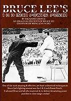 """Bruce Lee 1"""" & 3"""" Power Punch DVD James DeMile seattle wing chun do jun fan"""