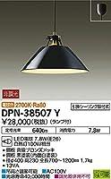 大光電機(DAIKO) LEDペンダント (ランプ付) LED電球 7.8W(E26) 電球色 2700K DPN-38507Y