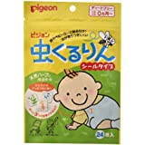 Pigeon Anti-insect patch, 24 pieces