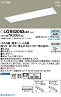 パナソニック 埋込キッチンベースライト LGB52063LE1 昼白色 高さ32×幅127.4cm