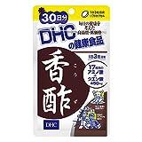 DHC 香酢 30日分