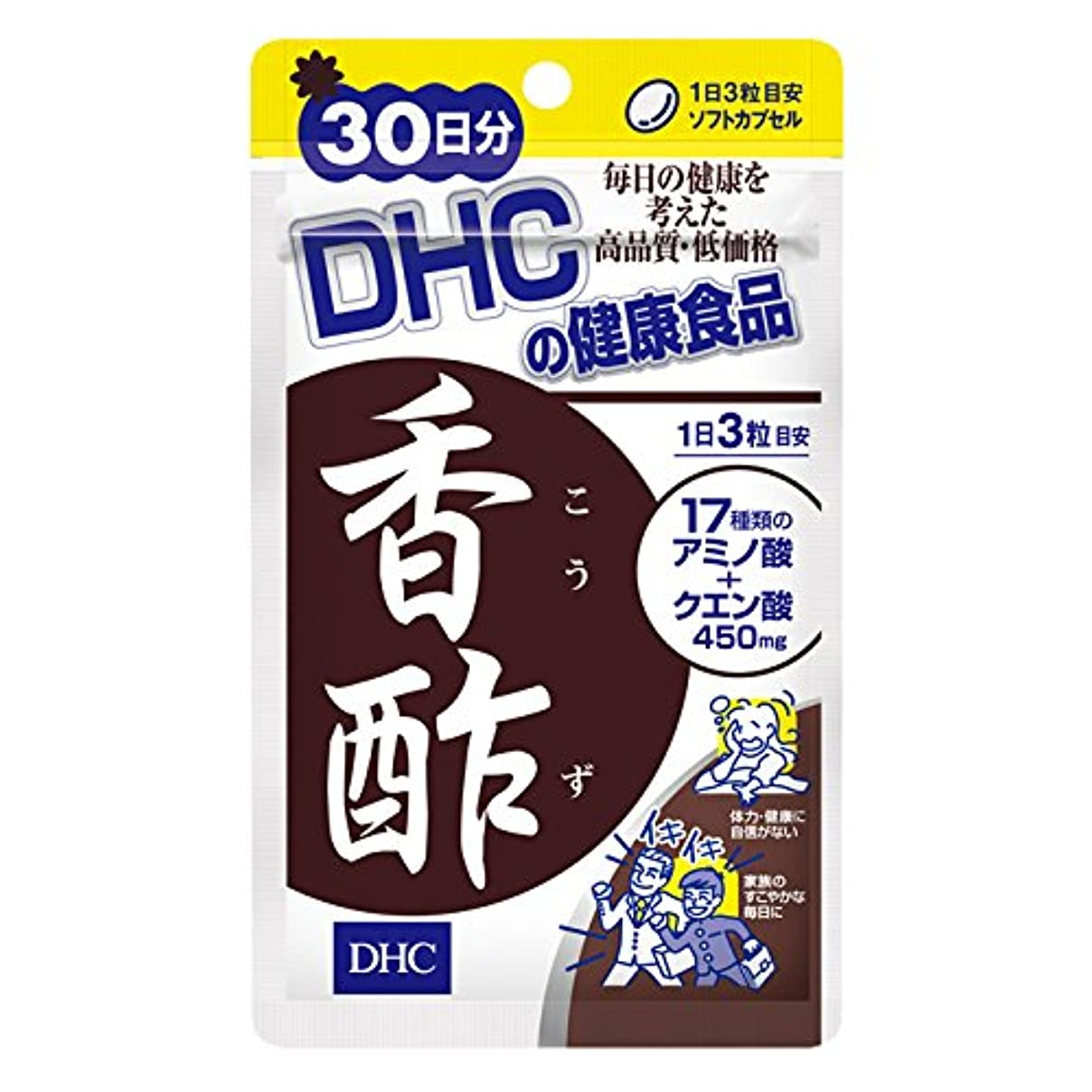 ターゲット共和党自発DHC 香酢(こうず) 30日分