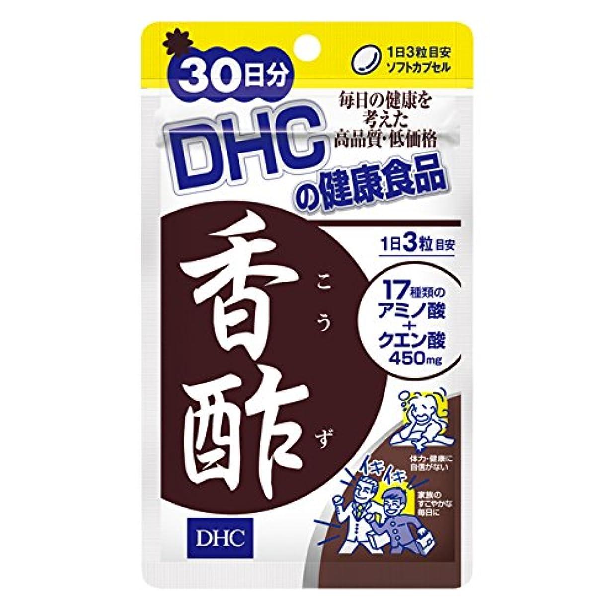 代理店翻訳不適当DHC 香酢(こうず) 30日分