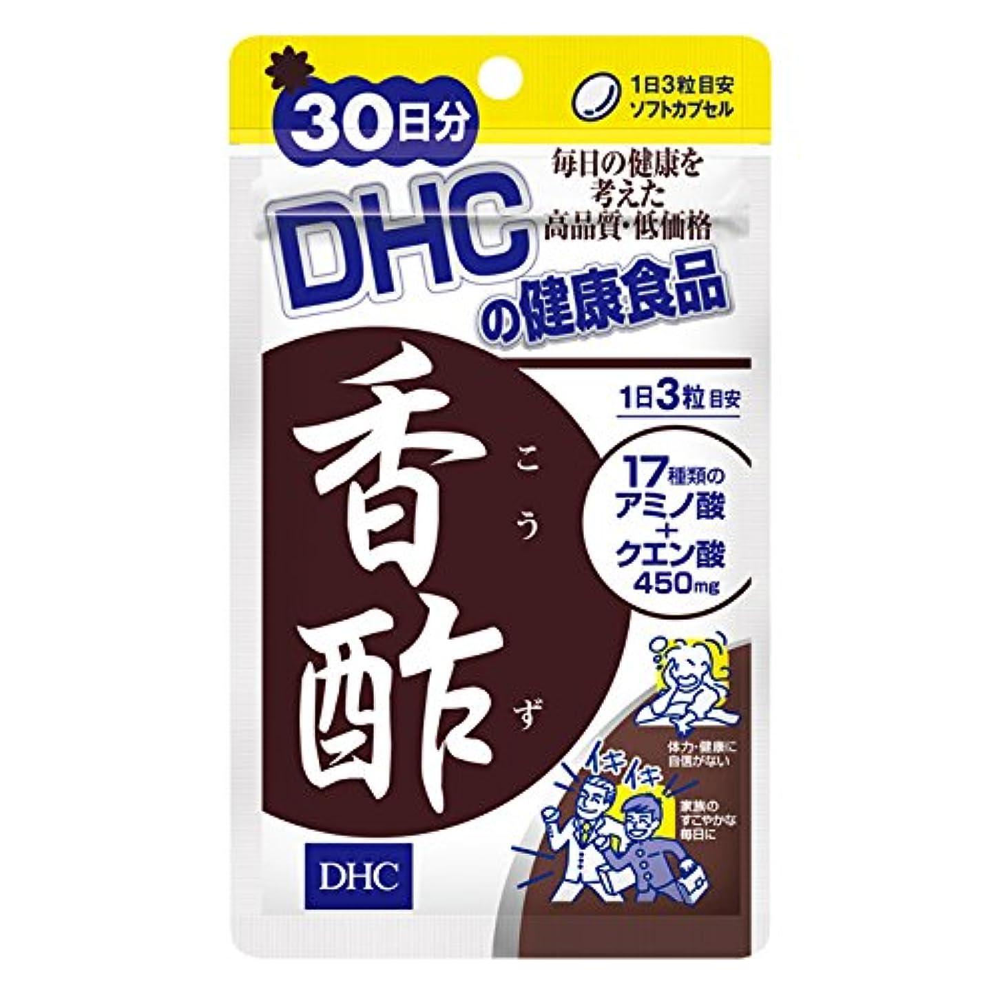 結婚した待つ島DHC 香酢(こうず) 30日分