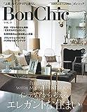 BonChic VOL.19 インテリアから考えるエレガントな住まい (別冊プラスワンリビング) 画像