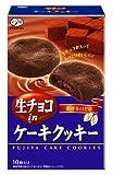 不二家 生チョコinケーキクッキー 10枚×6個