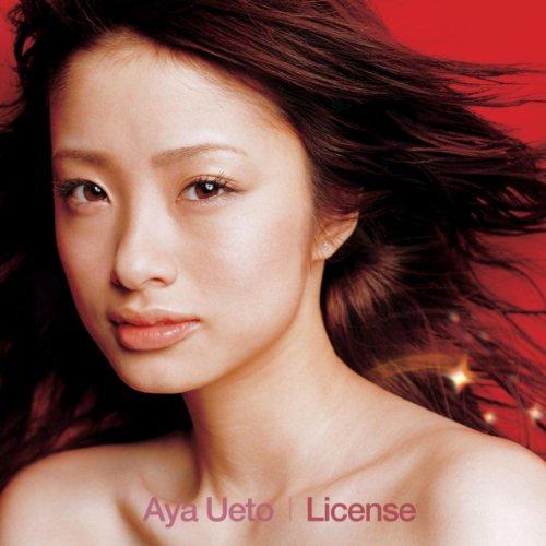 License(通常仕様盤)