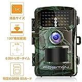 FOSITAN トレイルカメラ 防犯カメラ 監視カメラ 12MP画素1080PフルHD 24pcs赤外線LEDライト搭載 IP66防水防塵 120°検知範囲 0.2sトリガー時間 パスワード保護機能 人体感知電池式カメラ 32GSDカード付き 【日本語説明書付き·メーカー保証】