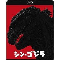 シン・ゴジラ Blu-ray2枚組