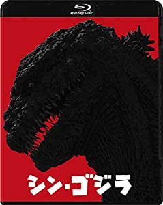 【早期購入特典あり】シン・ゴジラ Blu-ray2枚組(シン・ゴジラ&初代ゴジラ ペアチケットホルダー付き)