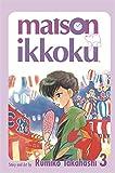 Maison Ikkoku Volume 3 (Manga S.)