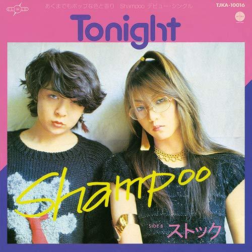 [画像:Tonight / ストック (7インチシングルレコード) [Analog]]