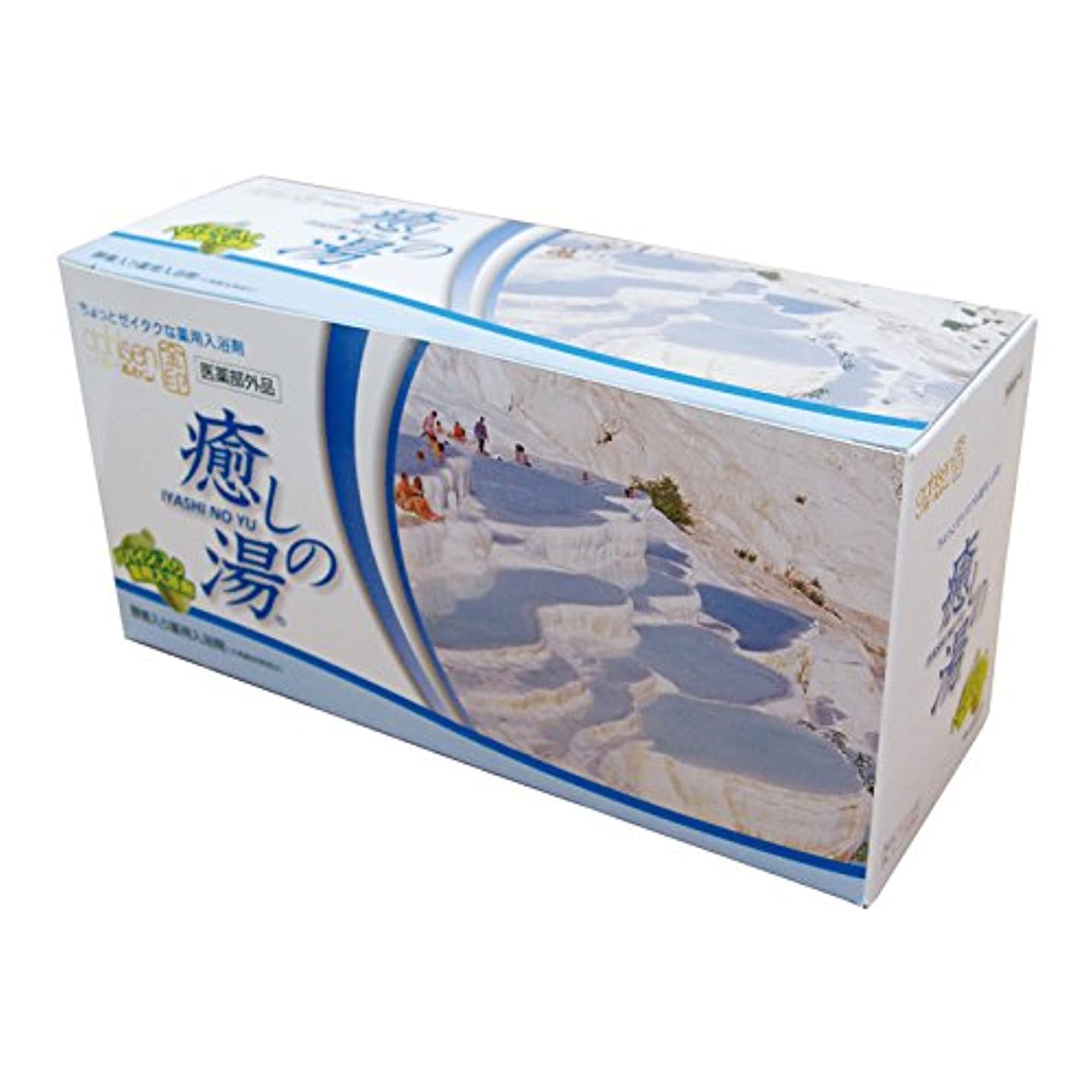 うつ水没ドラゴンBath Terminal 【入浴剤】ガールセン 癒しの湯 金印 30包入【日本生化学正規代理店】