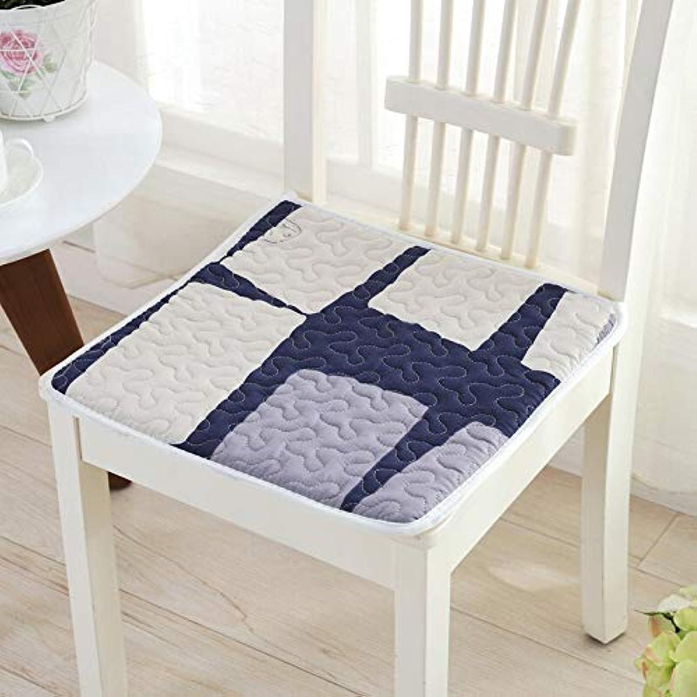 月曜日進行中レビュアーLIFE 現代スーパーソフト椅子クッション非スリップシートクッションマットソファホームデコレーションバッククッションチェアパッド 40*40/45*45/50*50 センチメートル クッション 椅子