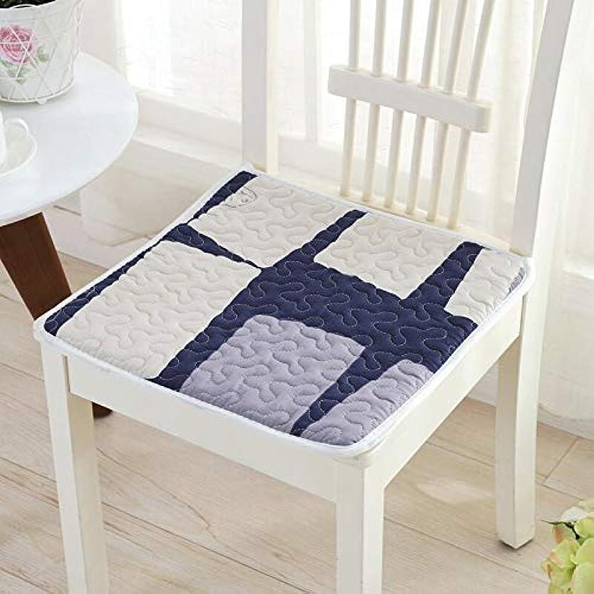 微生物面積傑作LIFE 現代スーパーソフト椅子クッション非スリップシートクッションマットソファホームデコレーションバッククッションチェアパッド 40*40/45*45/50*50 センチメートル クッション 椅子
