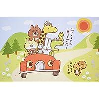 おたより本舗 ポストカード「おでかけドライブ」 by マリエ A018_50 50枚