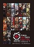 ファイナルファンタジーXIV ファンフェスティバル2019 in 東京 オフィシャルパンフレット