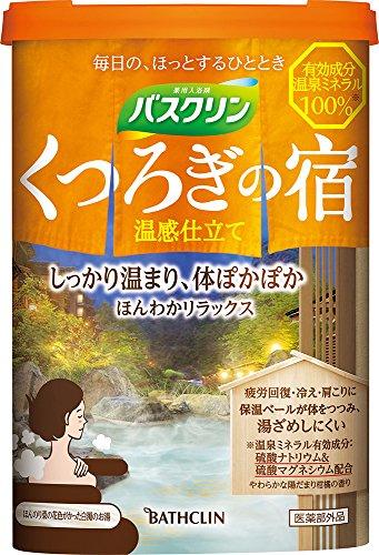 バスクリン くつろぎの宿 温感仕立て 600g 入浴剤(医薬部外品)