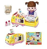 Youngtoys Kongsuni 119 Hospital Play病院遊び子供のおもちゃロールプレイ+Rubystone CellPhone Ring, Finger Ring Holder [並行輸入品]