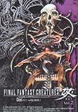 FINAL FANTASY CREATURES 改 Vol.2(ファイナルファンタジー クリーチャーズ 改 -KAI- Vol.2) 「カオス ( シークレット )」 単品