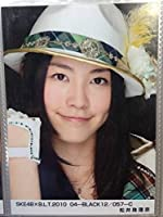SKE48×B.L.T 2010 04 BLACK 松井珠理奈 C 写真