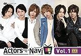 ActorsNavi Vol.1 通常版[DVD]
