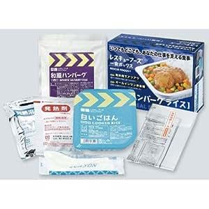 レスキューフーズ 1食ボックス 和風ハンバーグライス 12個入