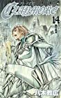 CLAYMORE 第14巻