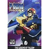 F-ZERO ファルコン伝説 VOLUME2 [DVD]