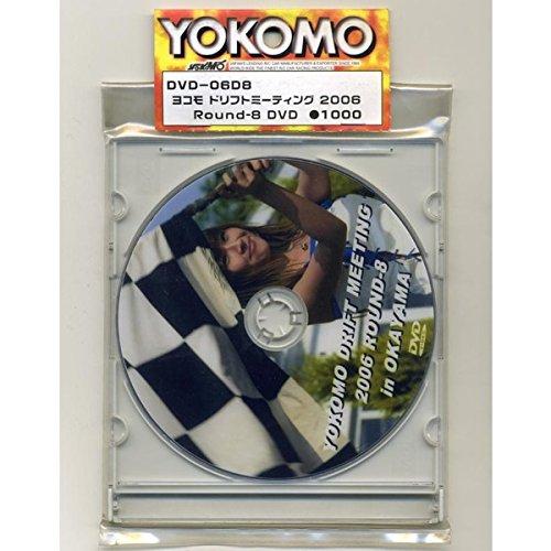 DVD−06D8 '06ヨコモ ドリフトミーティング
