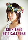 北乃きい 2011年 カレンダー