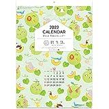 新日本カレンダー 2022年 カレンダー 壁掛け 暦生活 季節のカレンダー NK60
