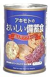 パン・アキモト おいしい備蓄食 (レーズン味) 100g