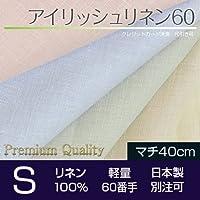 眠りのプロショップSawada 60アイリッシュリネン ボックスシ-ツ シングル 100x200x40cmゴムの仕様:全周ゴム ピンク
