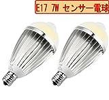 Vorally センサー電球 E17口金 2個セット 7W 630LM 50W相当 明るい 電球色 明暗と人感センサー ベッドサイドランプ (E17)