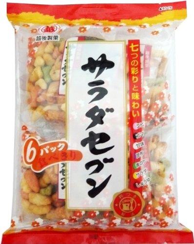 サラダセブン 袋150g