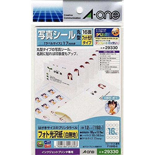 [해외]에이원 사진 스티커 인화지/A-One Photo Sticker Photo Glossy Paper