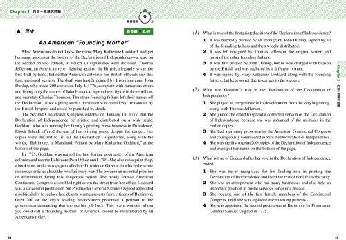 旺文社『英検準1級リーディング問題改訂版』