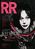 ROCK AND READ 040(在庫あり。)