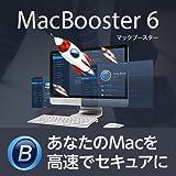 MacBooster 6 PRO 1ライセンス【Macのメンテナンス/ジャンク・キャッシュ削除/セキュリティ対策/プライバシー保護/最適化・快適化】|ダウンロード版