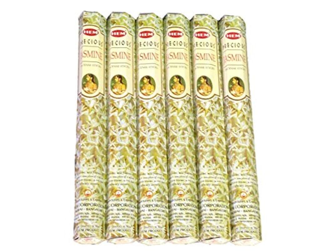 切手競争力のある保護HEM ヘム プレシャスジャスミン PRECIOUS JASMINE ステック お香 6箱
