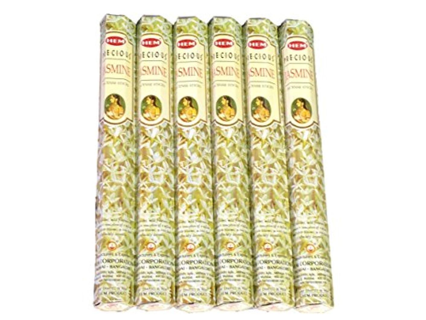 インスタンスしみ酸化するHEM ヘム プレシャスジャスミン PRECIOUS JASMINE ステック お香 6箱