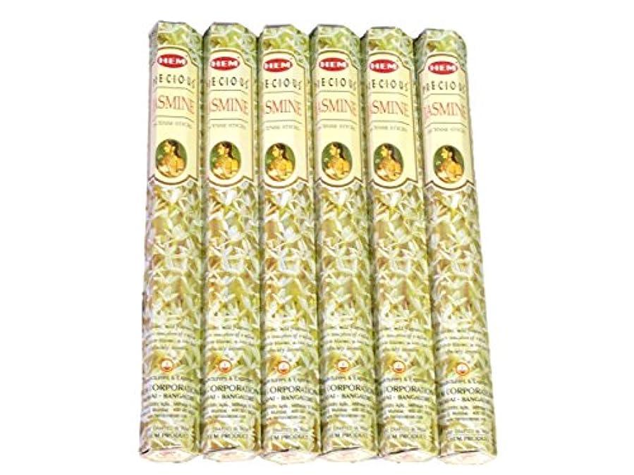 彼らの調和文明化HEM ヘム プレシャスジャスミン PRECIOUS JASMINE ステック お香 6箱