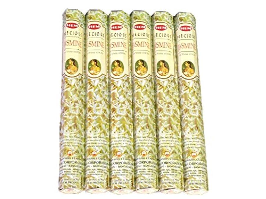 クライマックス羊の寄託HEM ヘム プレシャスジャスミン PRECIOUS JASMINE ステック お香 6箱