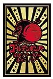 ゴールデンボンバー キャンハゲ チェキ トレカ ケース レアトレカ1枚入り 全国ツアー 2014 グッズ 金爆 カードフォルダ―